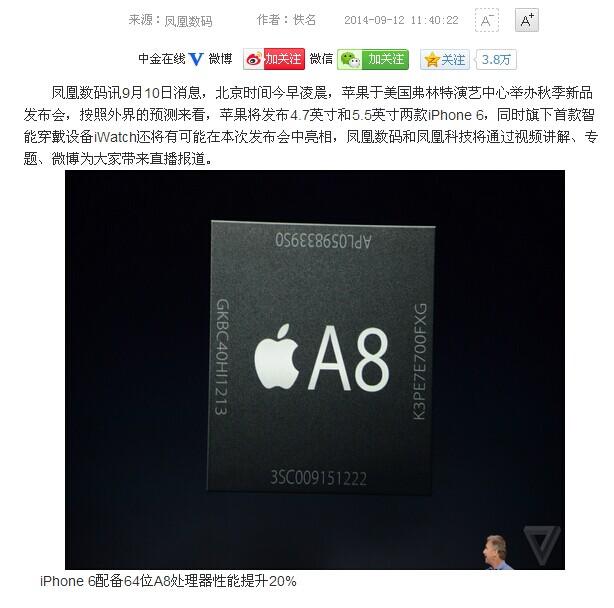 联想手机有几个系列_苹果手机跟三星手机哪个性能好?_百度知道