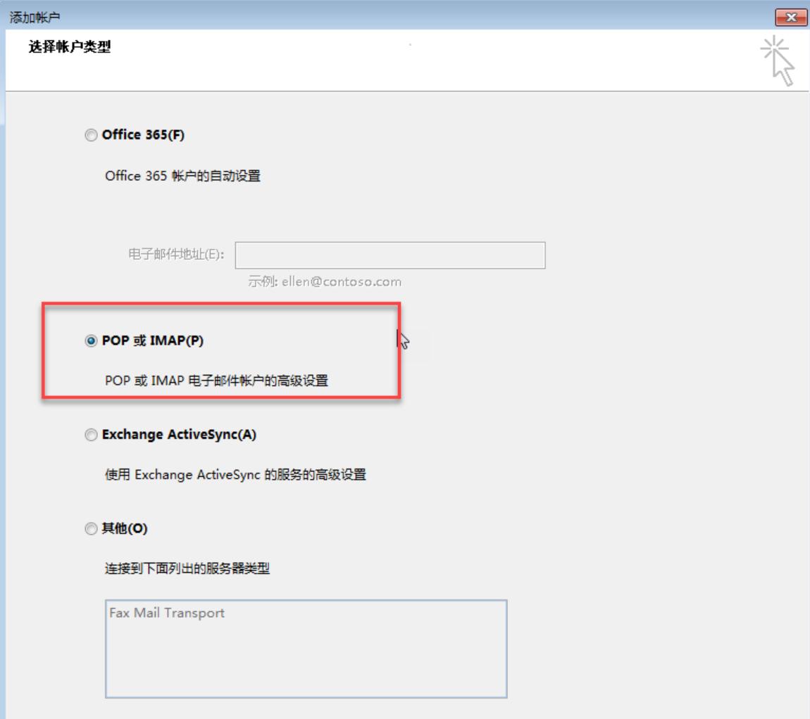 """域名后缀为""""@aliyun com cn""""的邮箱,是从哪个网址登陆?_百度知道"""