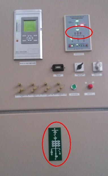 变电站互感器是啥