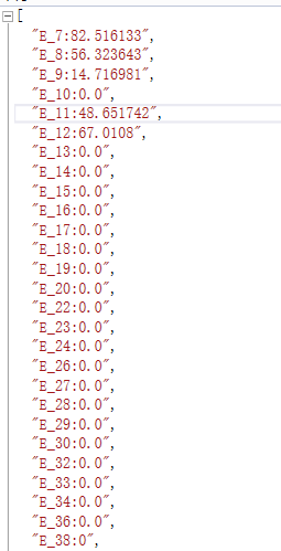winform json文件转化为datatable_百度知道