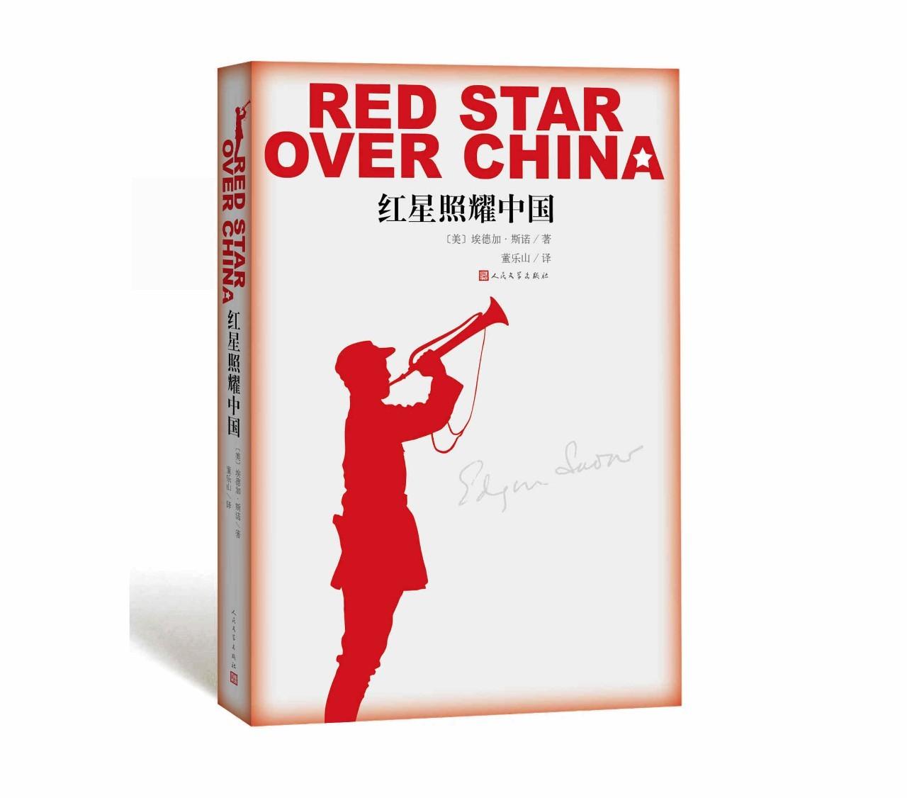 红星照样中国好词好句
