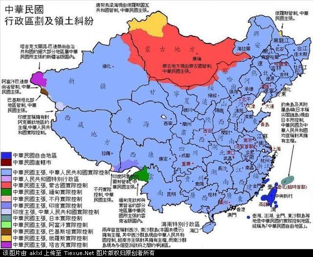 日本占领的国土_中国被印度占领的土地还要的回来吗?最后的解决方式是什么 ...