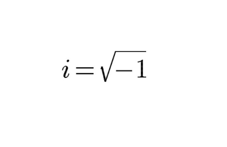虚数单位_什么是虚数单位?_百度知道
