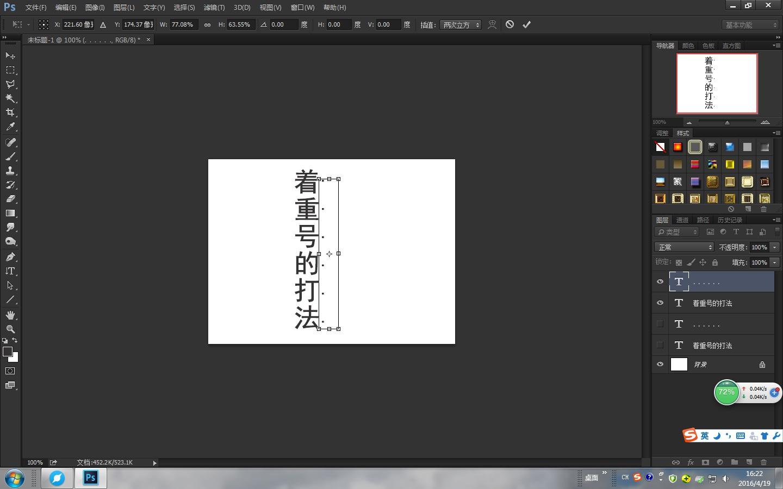 PDF文件过大··如何修改其大小??(PS:允许损失一点像素·)