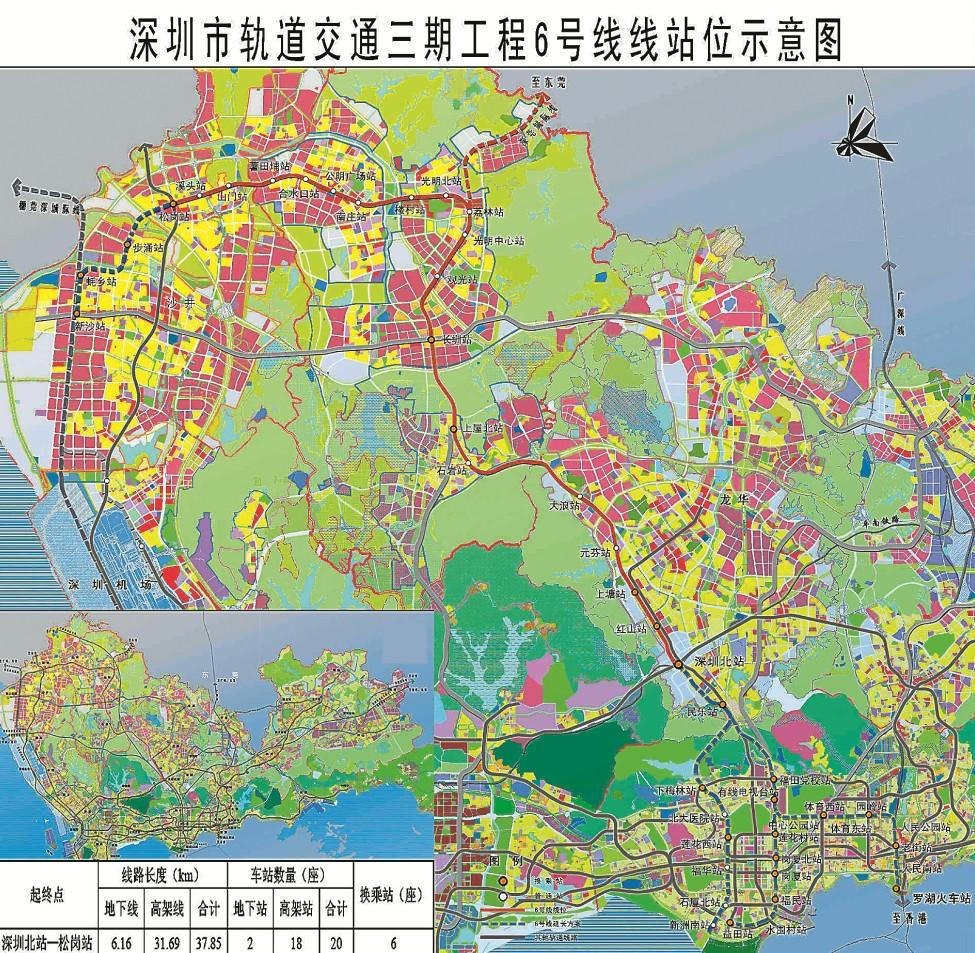深圳地铁6号线石岩规划图