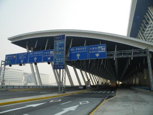 上海浦东国际机场官网_上海浦东国际机场t1航站楼怎么去_百度知道