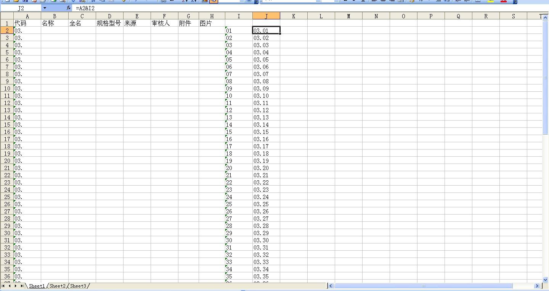 Excel公式技巧107:将表数据转换成列数据(续)  怎么把一行数据变成一列