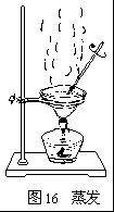 粗盐提纯控制水的用量