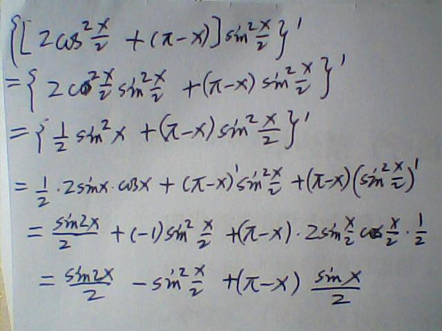 大一经济数学函数极限连续