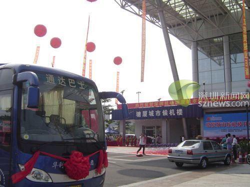 深圳机场到东莞_深圳机场到东莞大朗镇的大巴车车次_百度知道