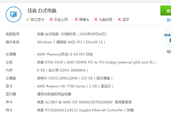 电脑经常蓝屏日志名称: System 来源: Microsoft-Windows-Kernel-Power