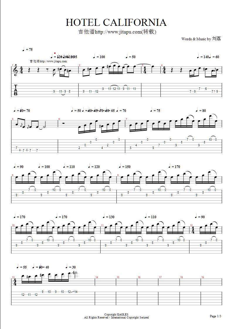 彩虹 吉他 谱 简单 版