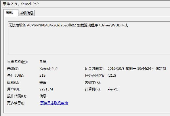 Acpi pnp0a0a windows 7 64