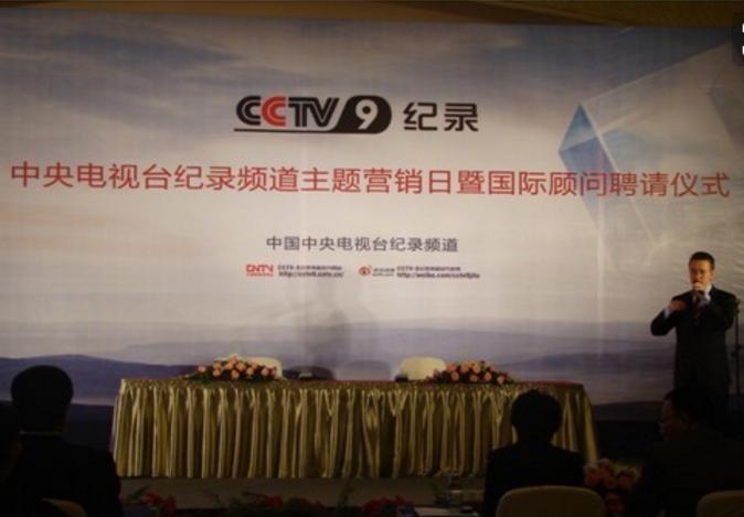 cctv9英语节目_CCTV-9到底是记录频道还是英语频道?_百度知道