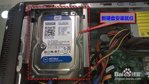 戴尔电脑主机怎么拆_戴尔原装主机硬盘怎么拆卸_百度知道