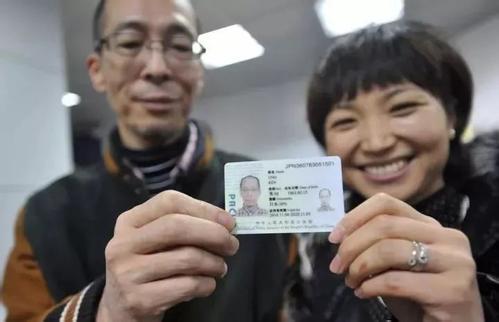 外国人怎样获取中国的工作签证?对中国公司本