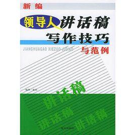 企业分析报告提纲