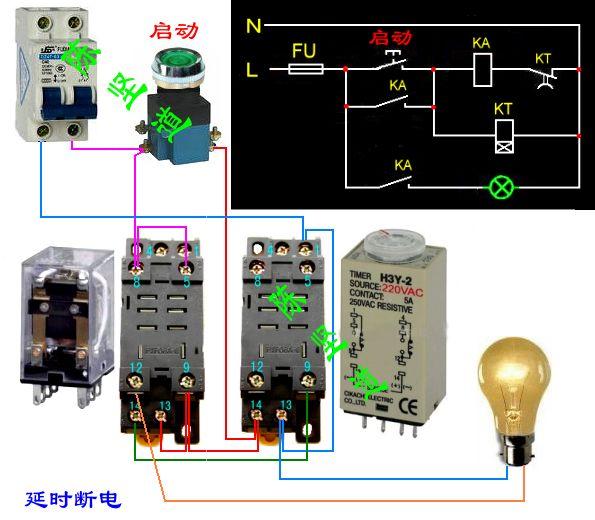 断电保持时间继电器_关于时间继电器的接法_百度知道