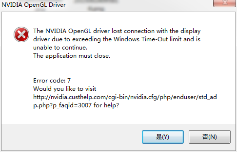 Nvidia Opengl Driver Ошибка