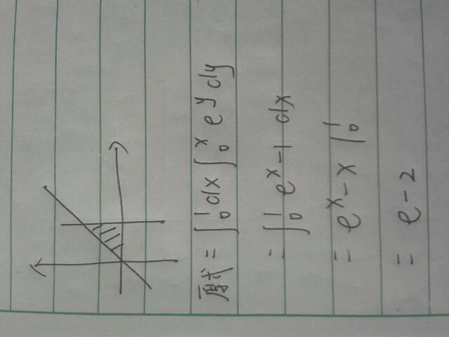 子��aiy�$y�:.��/d_计算二重积分i=∫∫e^y其中d是由y=x,y=0和x=1