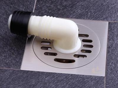 洗衣机地漏_潜水艇洗衣机地漏溢水怎么办?_百度知道