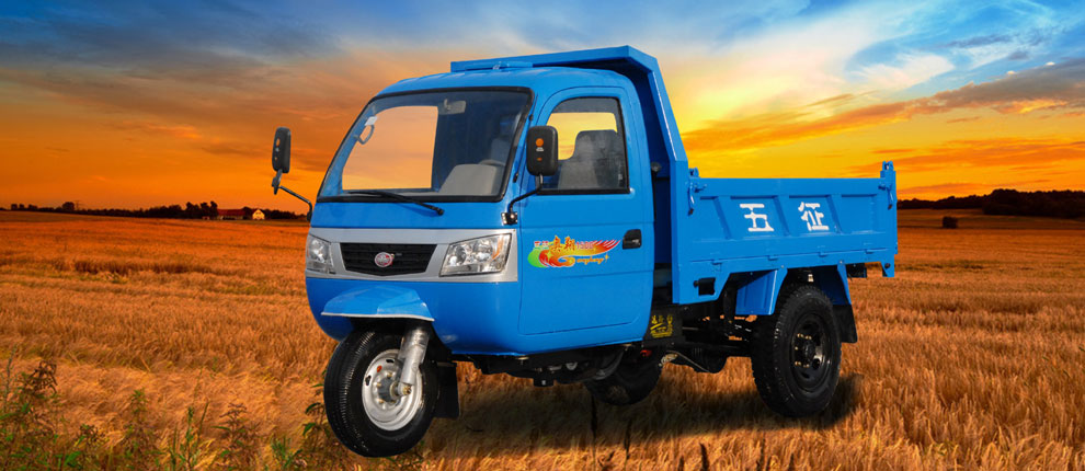 五征x3自卸车_五征农用三轮车全封闭的,电启动带自卸最便宜的多少钱,要