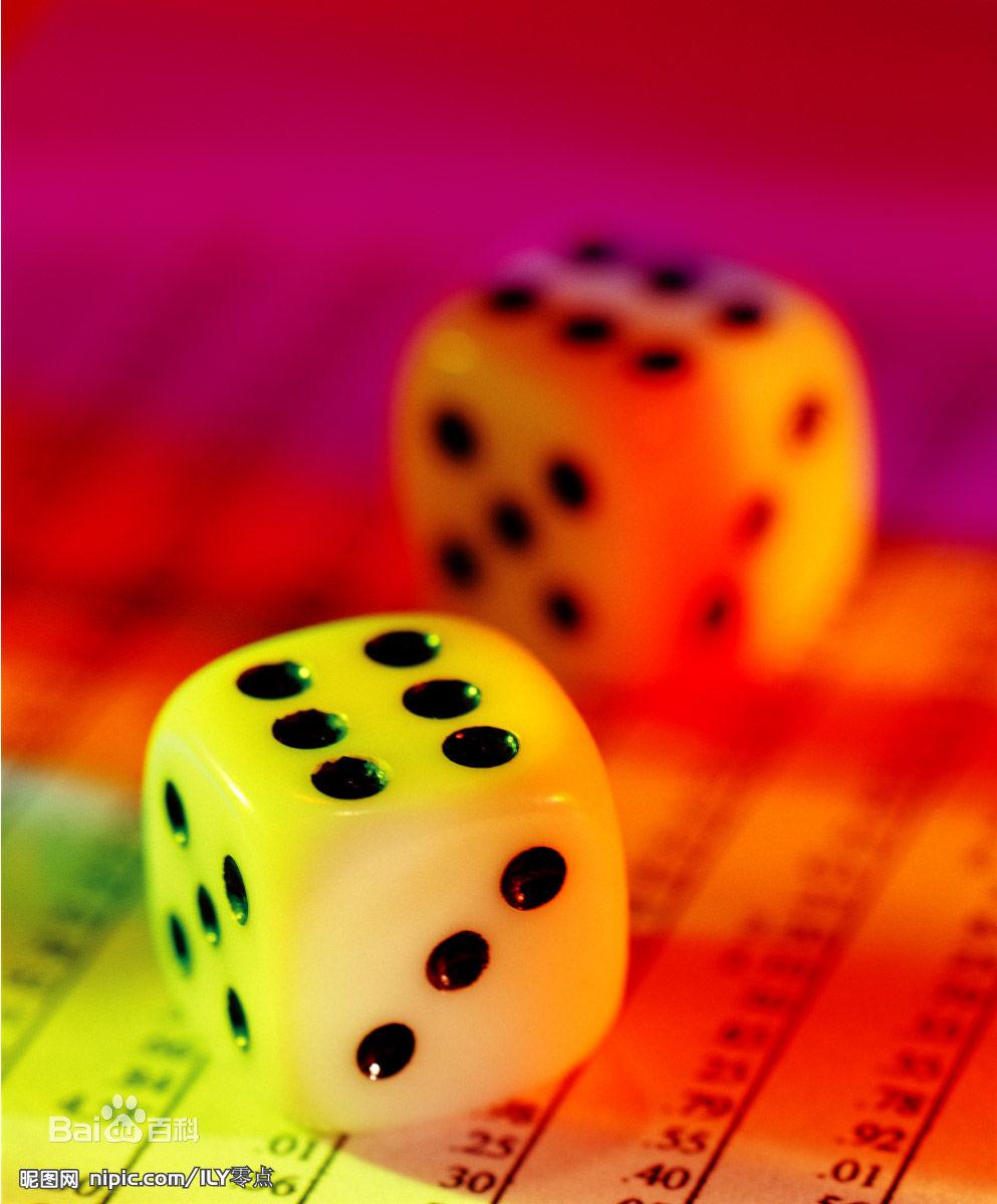 求无限大骰子图片,静态_求大点数色子图片_百度知道