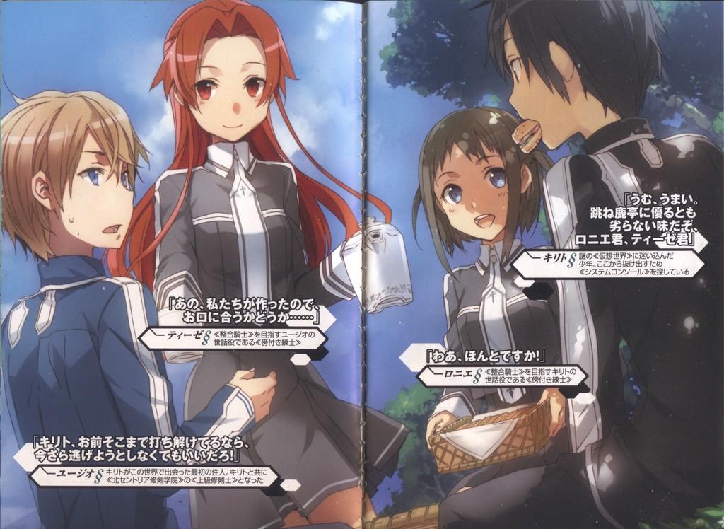 sword oratoria light novel volume 5 pdf