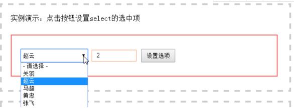js 怎么动态设置option 的selected 选项_百度知道