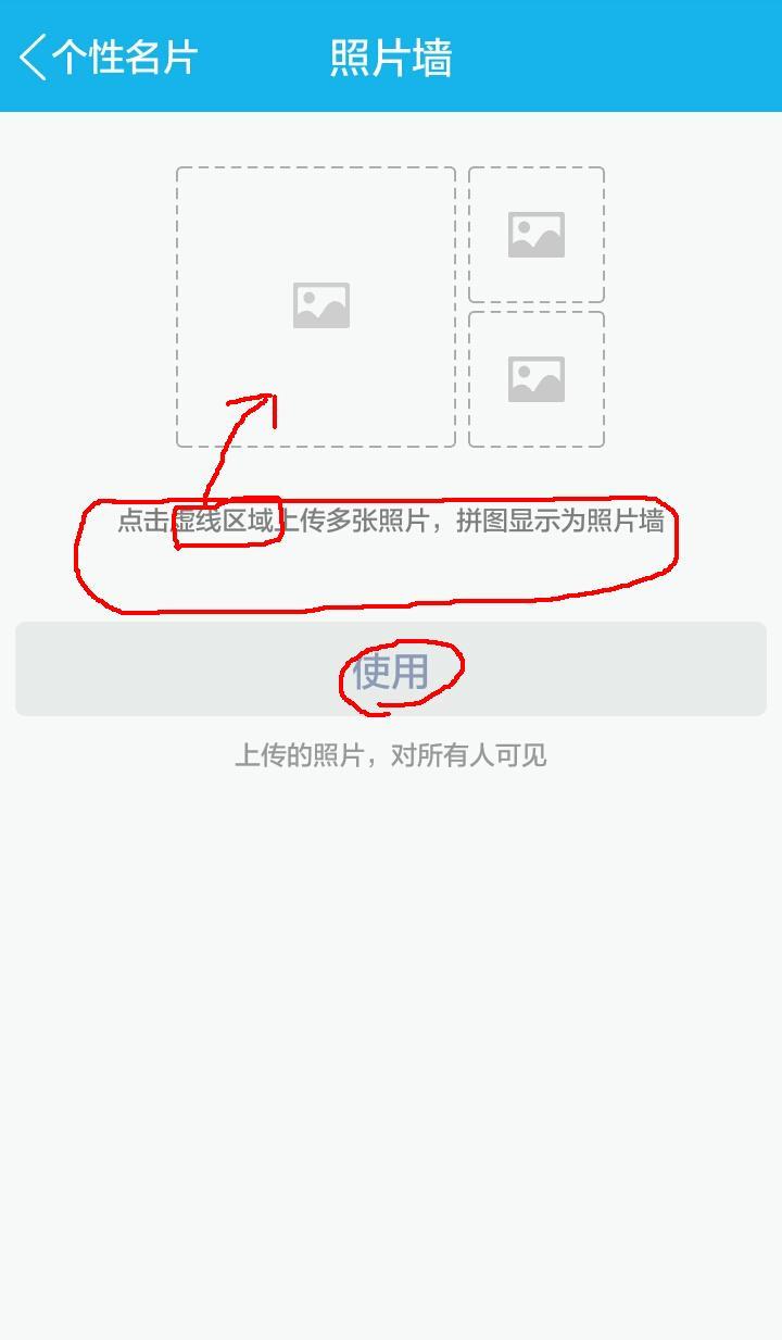 qq好友头像设置_手机QQ名片背景图如何设置_百度知道
