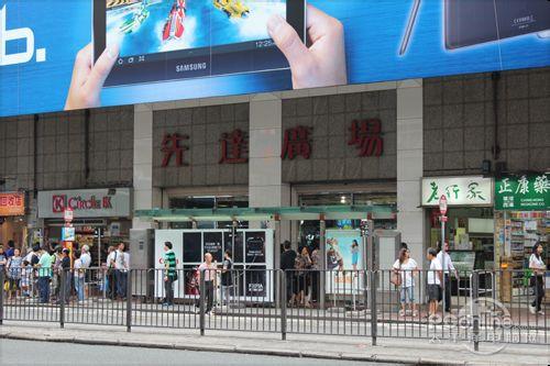 香港旺角手机_1.去香港哪里买手机(水货)比较有信誉?2.旺角的先达广场可以 ...