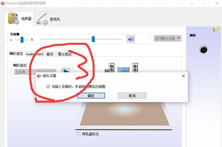 我电脑没声音怎么办_W10电脑插上耳机没有声音是怎么回事_百度知道