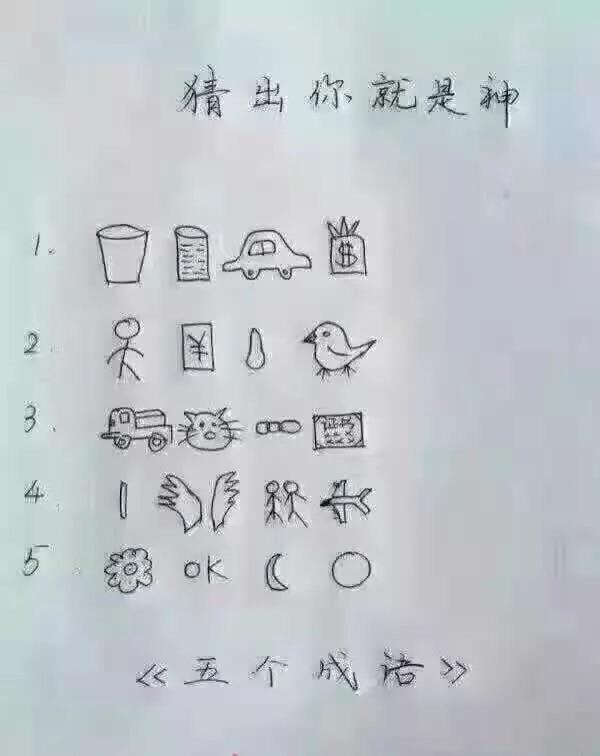 四字成语和什么什么什么_四字成语书法作品图片