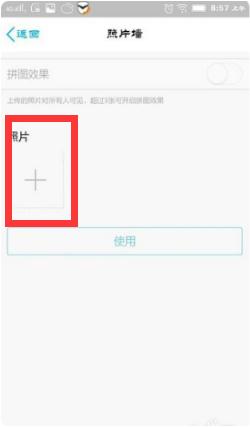 百度上传图片到网上_手机QQ名片怎样弄成全空白?_百度知道