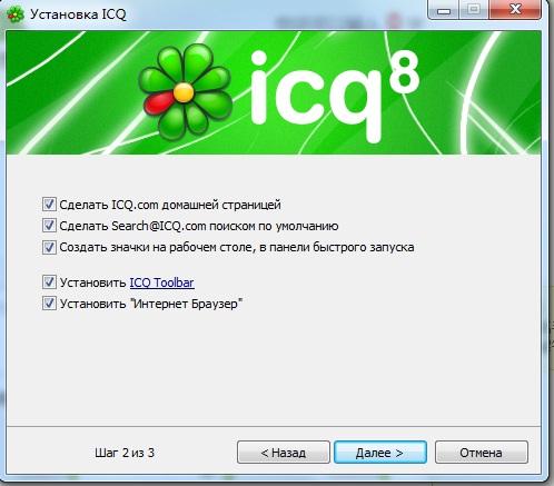 icq7m