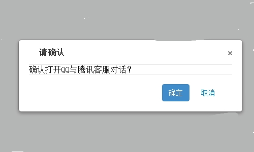 淘宝有qq服务么_QQ密码找回腾讯公司有人工服务吗?_百度知道