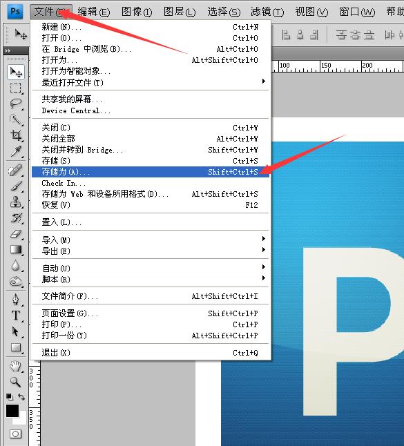 ps更改图片格式_ps后的照片如何转换成普通格式的图片_百度知道