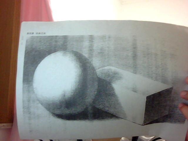 一个球体和一个长方体组合在一起的素描绘图过程 急图片