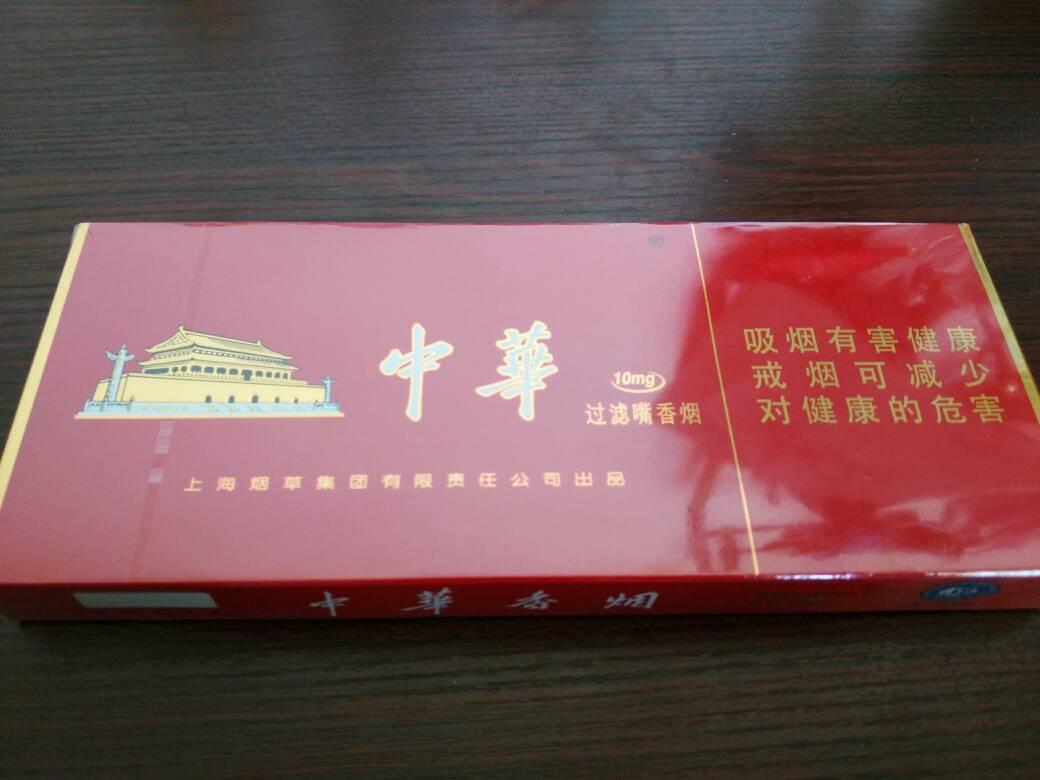 北京钱其_长寿烟多少钱一盒?(黄盒的)