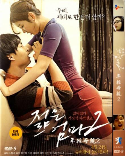 年轻的妈妈2_谁有韩国电影年轻母亲2的字幕啊,或是带字幕的视频,感谢_百度