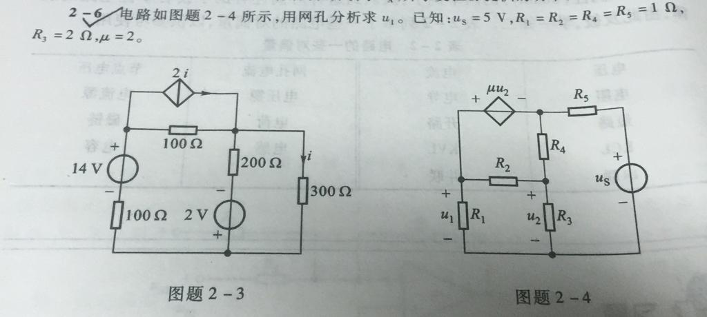 大型游戏机开关电源电路分析与故障检修