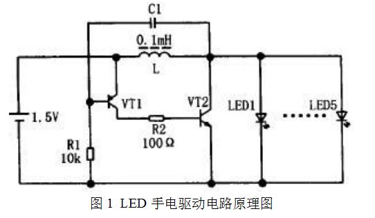 升压ic_电池供电 1.5V 用升压芯片升成3.3V电源 最好用什么芯片_百度知道
