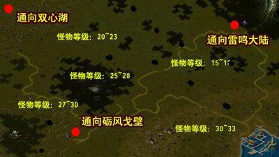qq魔域boss分布地图_魔域谁给个树心城的BOSS分布图啊?_百度知道