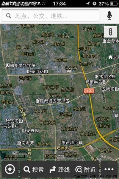 成新蒲快速路將成都市區與成溫邛快速路及雙楠大道連接起來,全程途經圖片