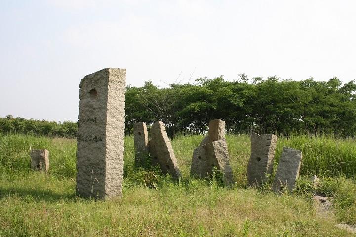 遗址_马家浜的马家浜遗址景观雕塑