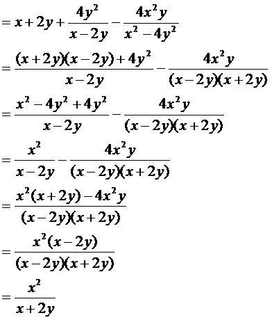 x+2y+x-2y分之4y平方+4y平方-x平方之4x平方y ,过程!!_百度知道