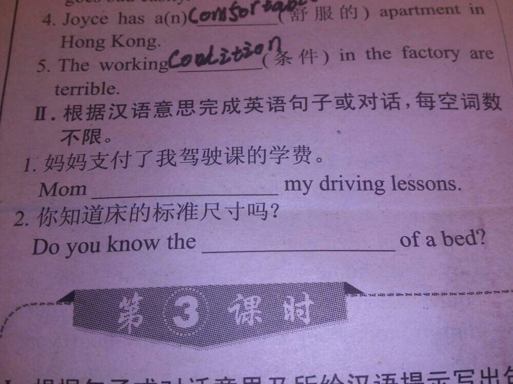 英语 翻译句子