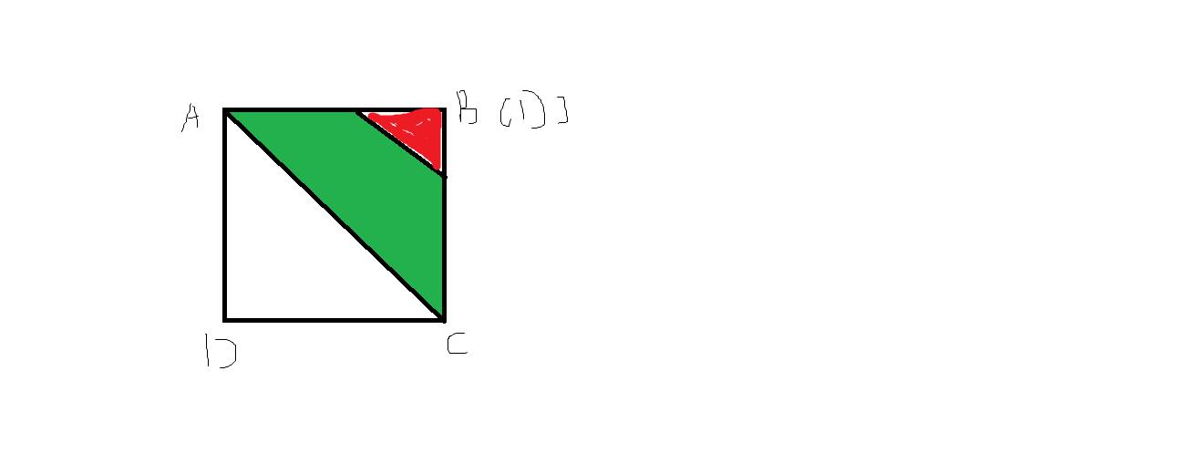 小学奥数题 添加一条直线_2013年最火的一道小学奥数题:添加一条直线使下面的图形分成 ...