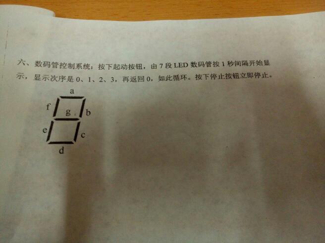三菱plc接线图编程图,求大神