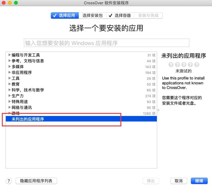 mac能玩qq游戏吗_mac系统下怎么玩qq游戏_百度知道